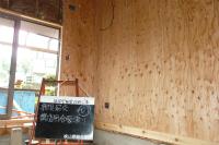 壁面合板張り補強