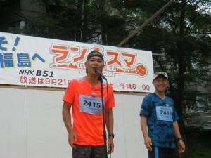H25,9猪苗代湖マラソン 003