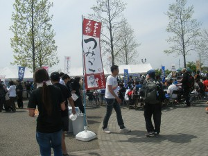 本庄ハーフマラソン (1)