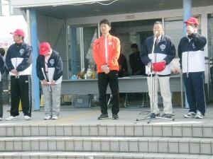 本庄ハーフマラソン (2)