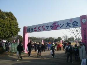 H27熊谷さくらマラソン (8)