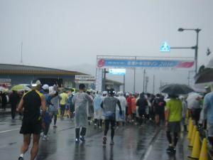 H28佐渡トキマラソン (23)